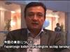 2010年9月世界ウイグル会議ドルクン・エイサ氏インタビュー