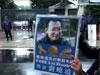 ノーベル平和賞受賞のお祝いメッセージを中国大使館に届けてきた