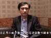 RFUJ20100211(1/2) ウイグル最新情報 ウルムチ虐殺、漢人目撃者の新証言